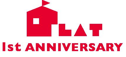 shoinplat_1stAnniv_logo
